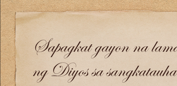 Text from the Magandang Balita Biblia 2005 (MBB05). Image by Allister Roy S. Chua (2015)